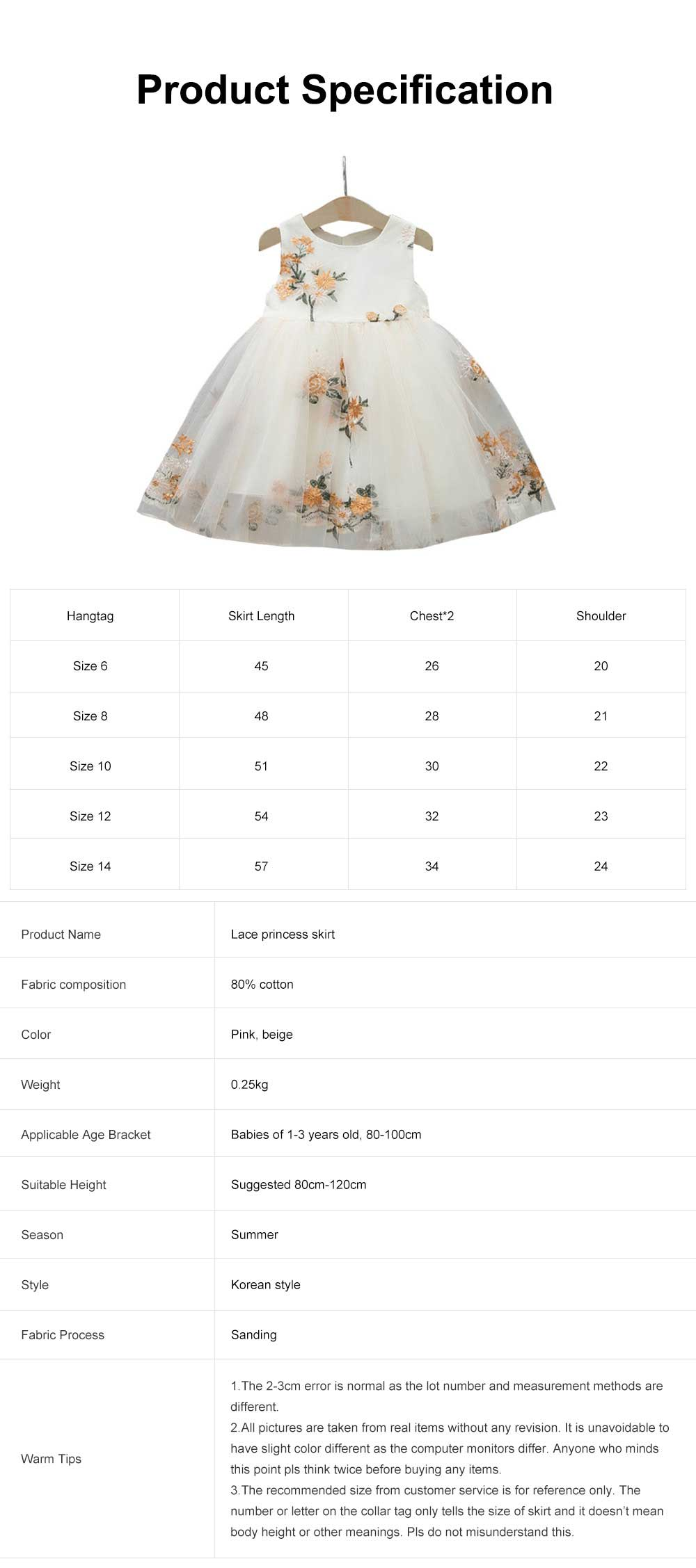 Pure Color Lace Princess Skirt with Embroidered Flower Pattern for Girl Kids Wear in Summer 