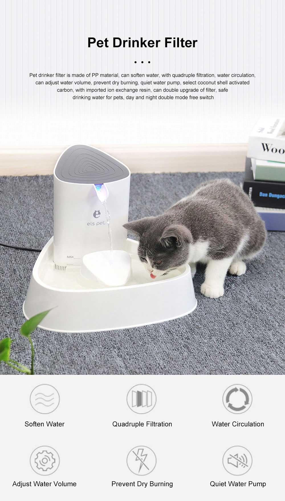 1.8L Fashion Generous Cat Dog Electric Drinker Loop Silent Water Dispenser Mute Four Filter Pet Smart Shell Drinker 0