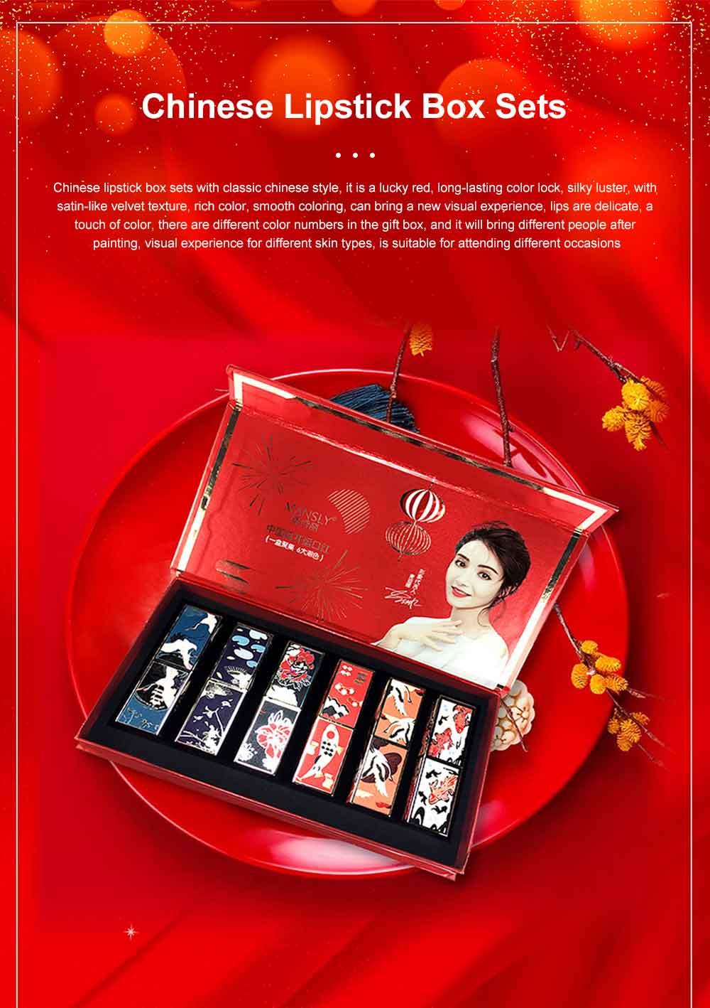 Chinese Palace Classic Style Non-stick Matte Makeup Lip Gloss Waterproof Long Lasting Private Label Lipstick Box Sets 0