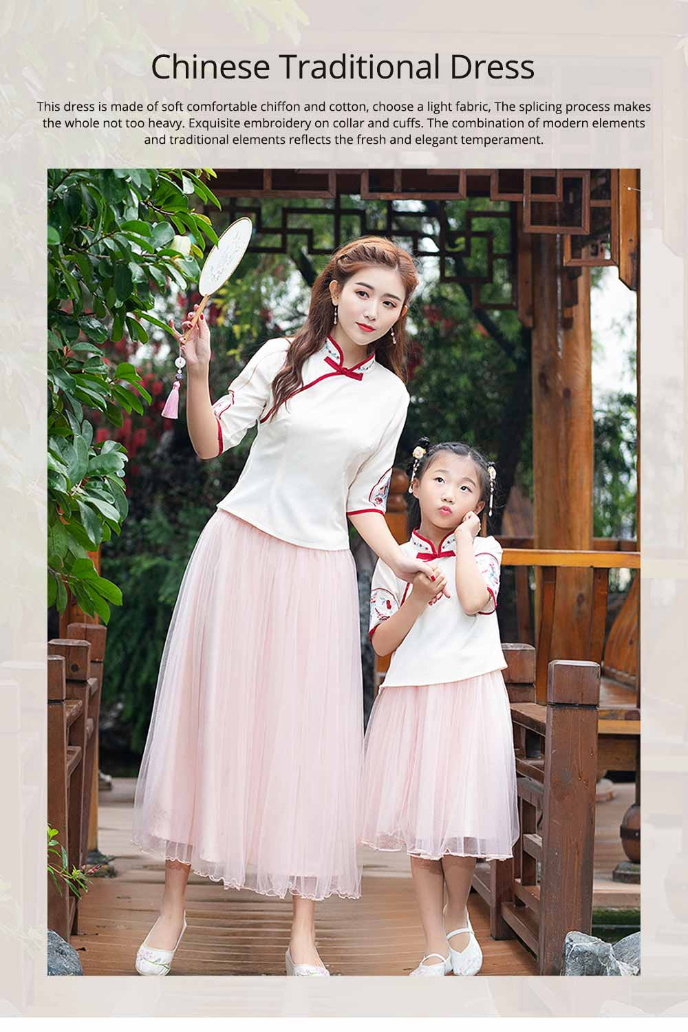 Chinese Dress Retro Improved Cheongsam Blossoms Fairy Costume Genuine Original Two-Piece Improved Hanfu 0