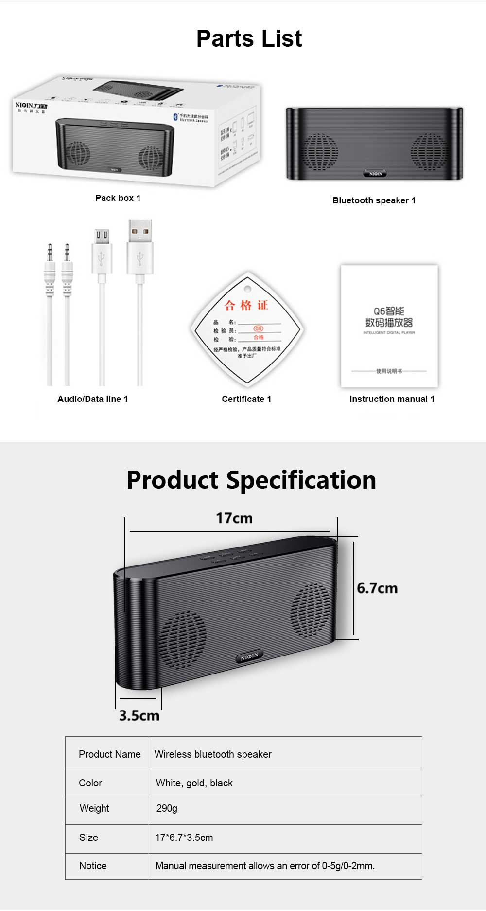 Dual Use Bluetooth 4.2 Speaker Cell Phone Charger Power Bank Plug-in Card Wireless Mini Speaker Outdoor Portable Subwoofer Speaker 12