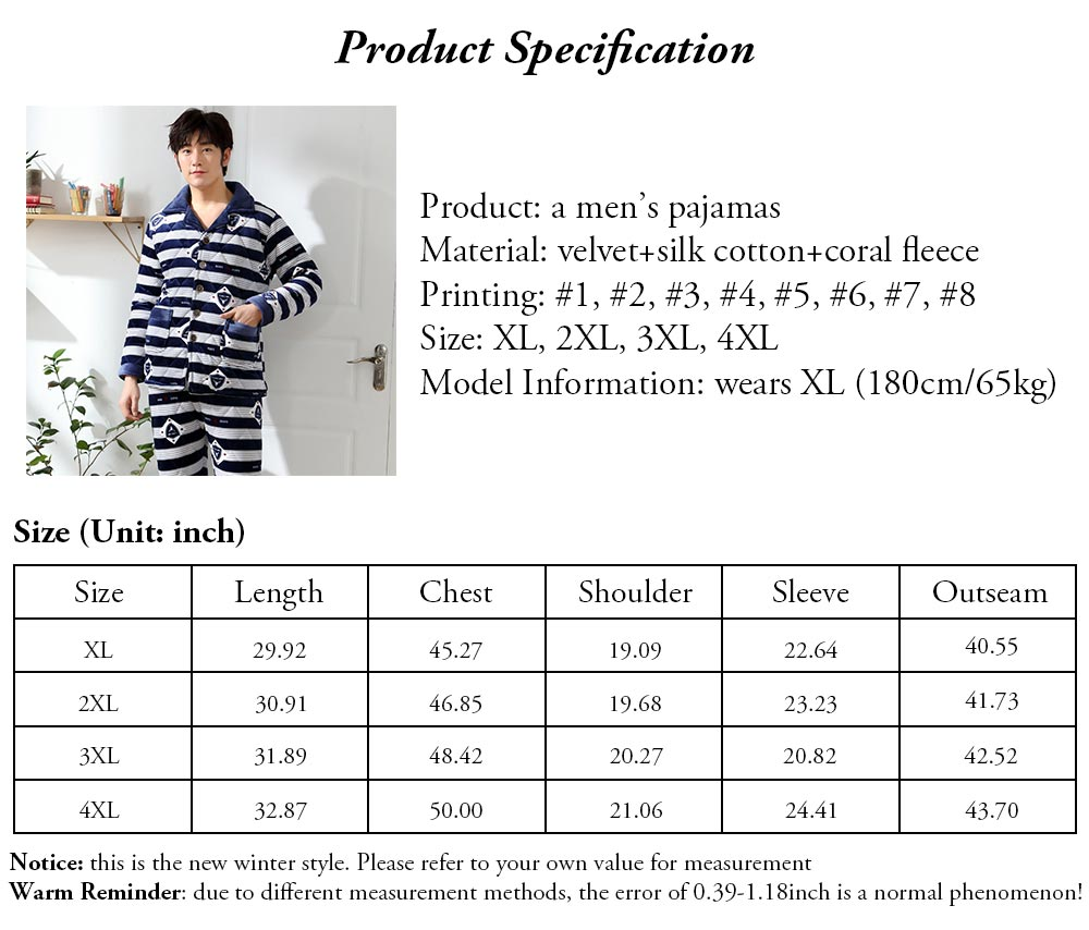 Flannel Sandwiched with Cotton Men's Pajamas, Coral Fleece Lining Nightshirt for Men, Ultra Warm Men's Pajamas Home Essential 11