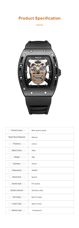 2020 Hot Sell Watches Men Luxury Brand Automatic Silicone Shantou Hollow Men's Quartz Watch Waterproof Movement 6