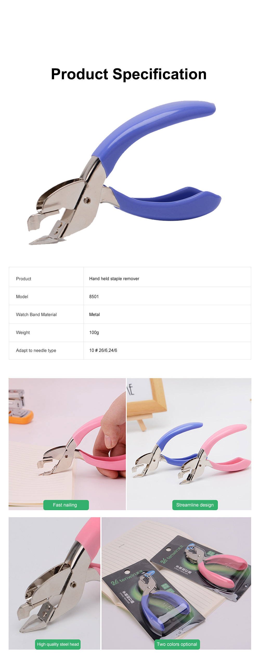 High Quality Hand Held Staple Remover Office Staple Remover Labor-saving And Comfortable Not To Hurt The Paper Stapler 6