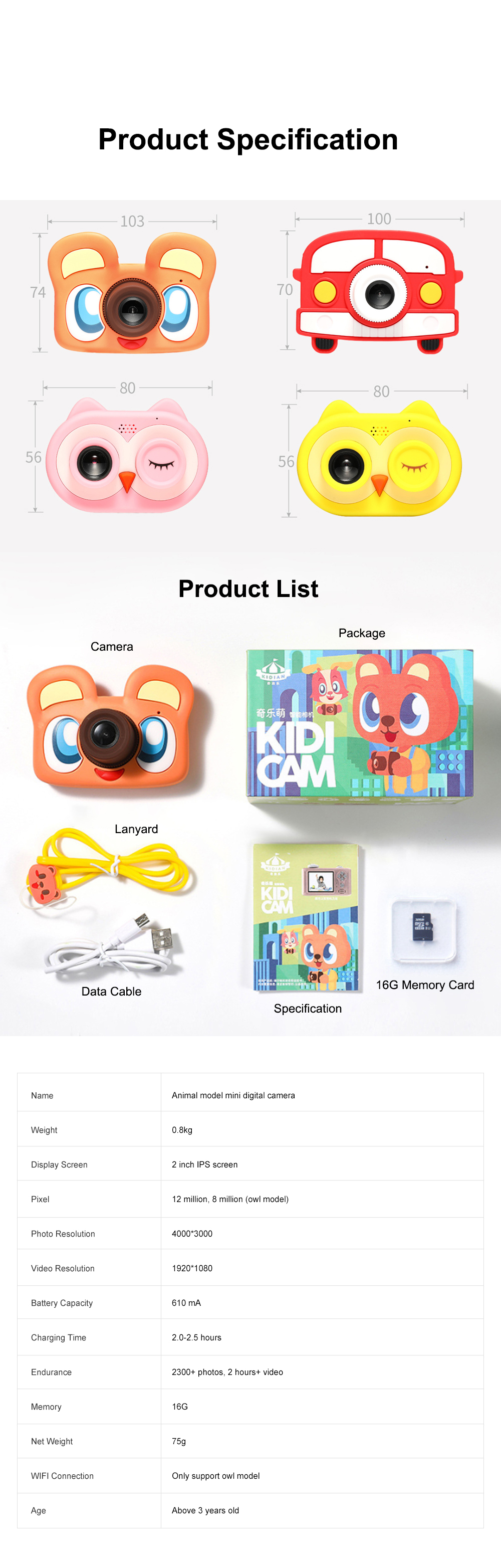 Cute Animal Model Mini Digital Camera for Children WIth Breaking-proof Silicone Shell 16G 1200W HD Pixel 2.0 inch Video Recorder Birthday Present 10