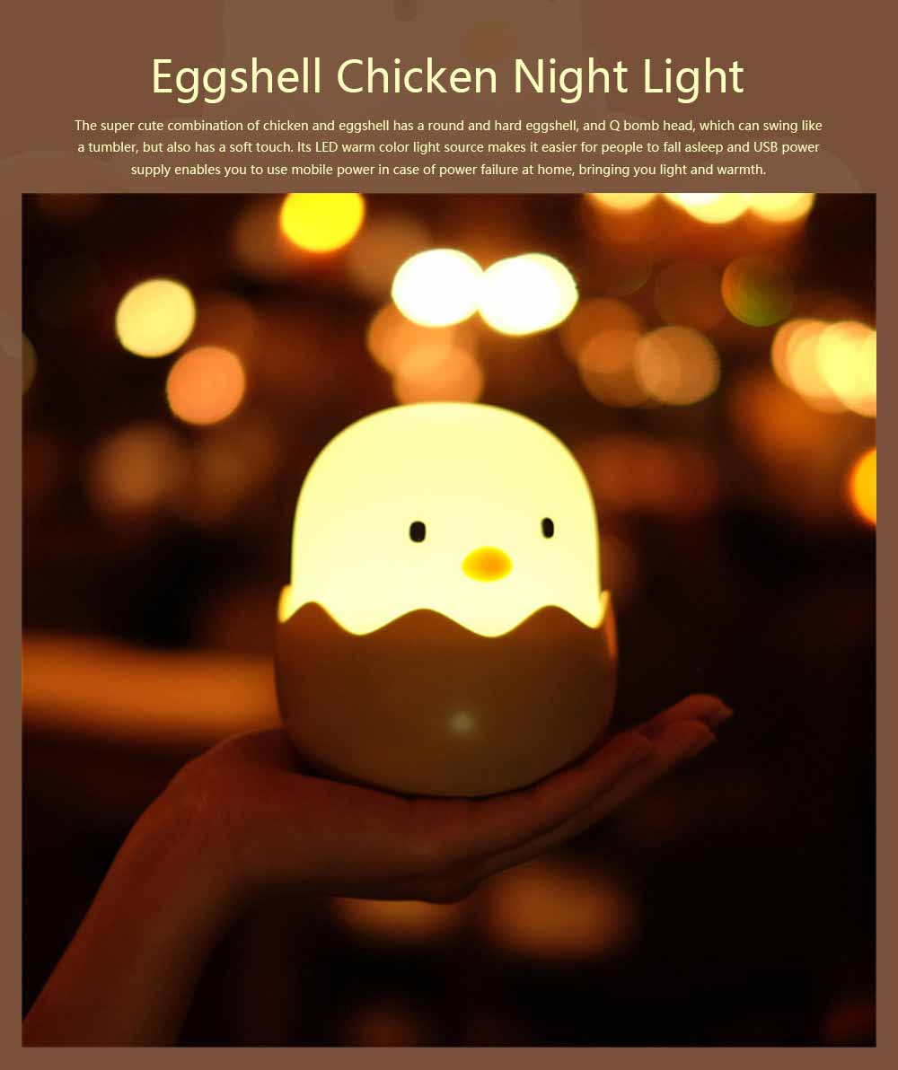 Eggshell Chicken Night Light Creative Chicken Bedside Light Baby Feeding Light Patting Lamp 0