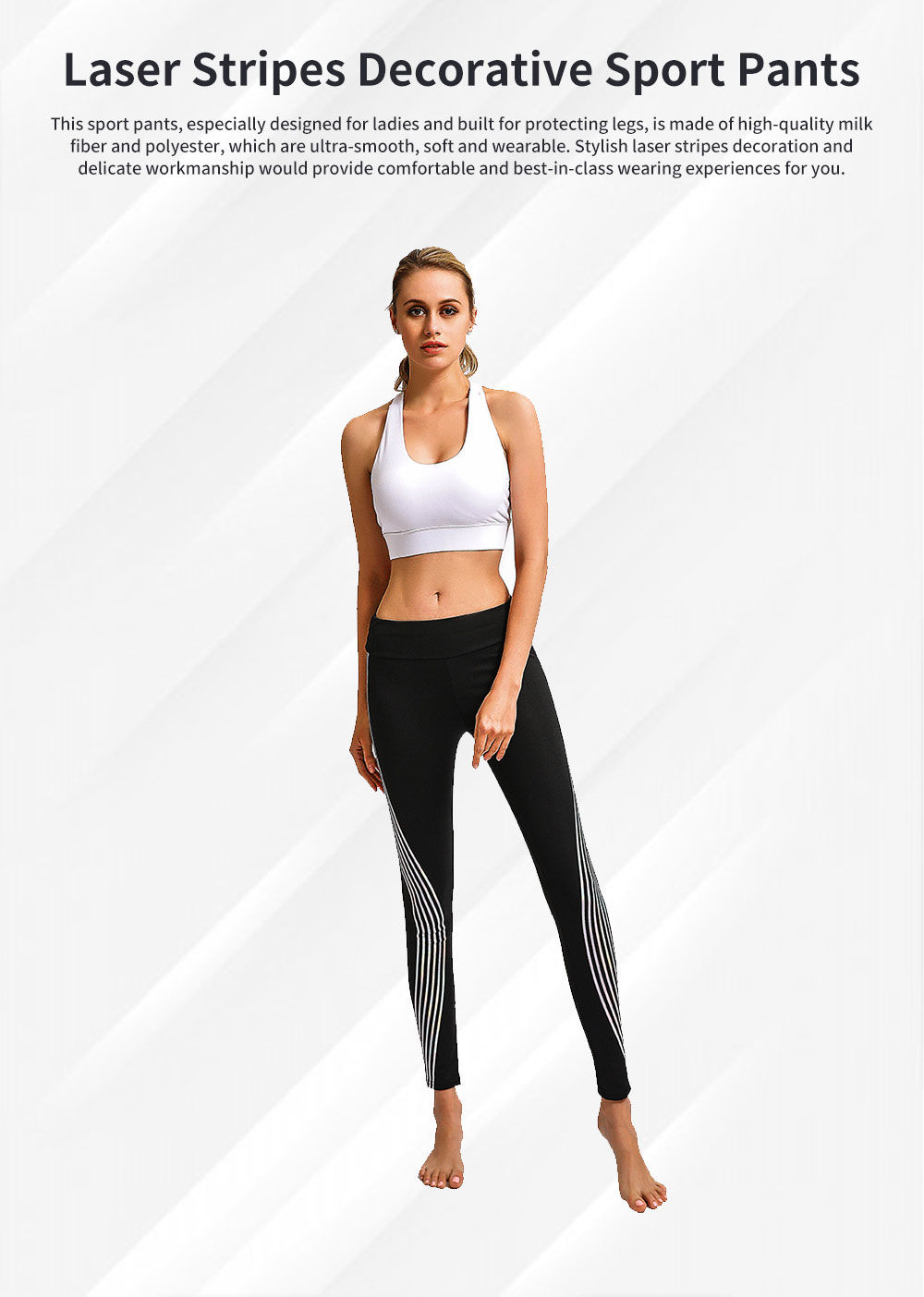 Simple Stylish Laser Stripes Decorative Sport Pants for Ladies Smooth Yoga Dance Exercise Fitness Pants 0