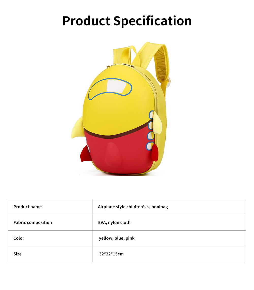 Airplane Style Children's Schoolbag for Students Egg Shape Protect the Spine Large Capacity Wear-resisting and Durable Backpack 6