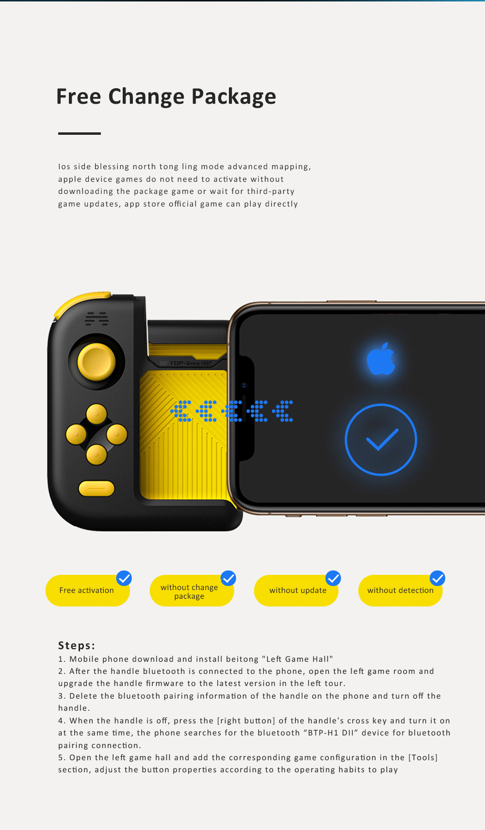 Huawei Beitong H1 Bluetooth Gamepad Joystick For Player Unknown's Battlegrounds Pukk Huawei Mobile Phone Game Controller for Mate20 P30 P20 4
