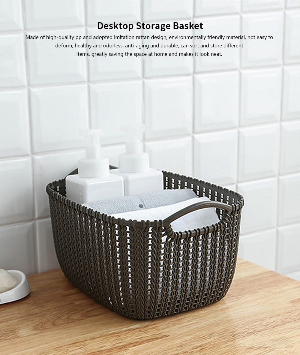 Plastic Coverless Rattan Storage Basket, Desktop Sundries Storage Box, Bathroom Cosmetics Storage Container 0