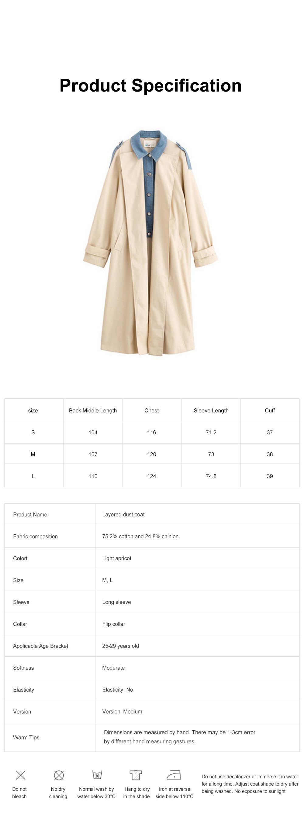 Light Apricot Layered Dust Coat British Style Straight Wind Coat for Women Contrast Colored Chic Turndown Straight Windbreaker 7
