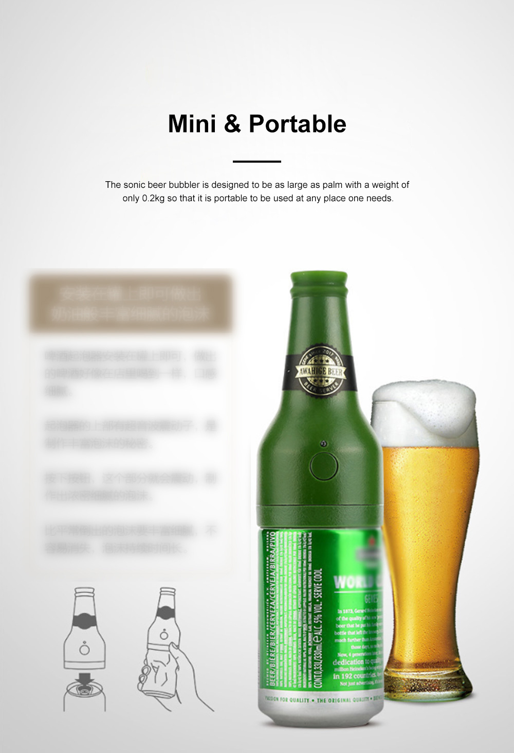 Portable Sonic Can Beer Foamer for Outdoor Party Wine Tasting Food Grade Universal Beer Bubbler Long Battery Duration Mini Size Beer Foamer 3