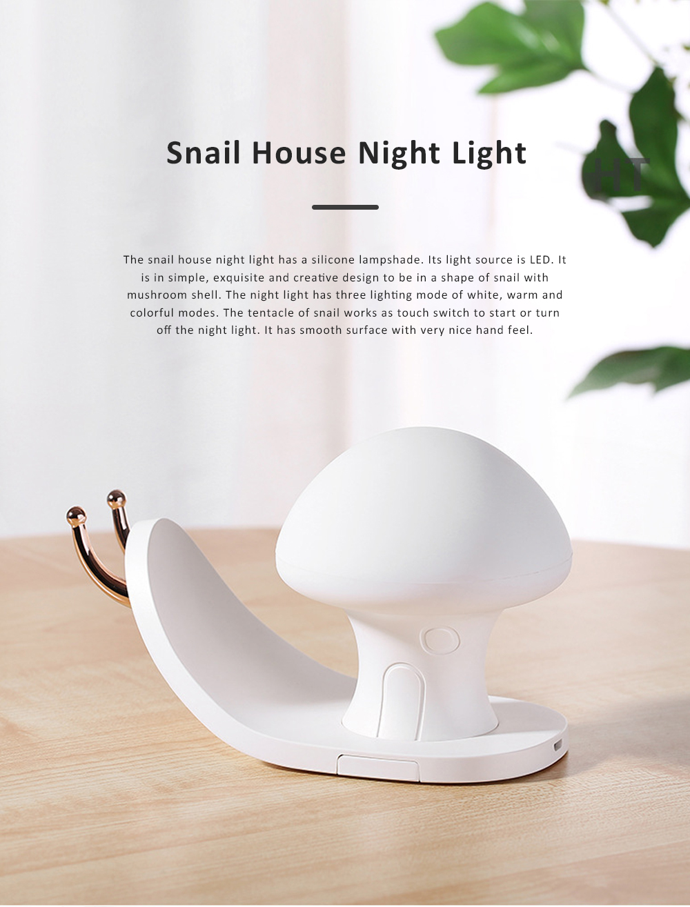 Snail House Night Light Silicone USB Rechargeable Night Lights Multifunctional Phone Holder  Stand Colorful Bedside Ambient Lamp 0