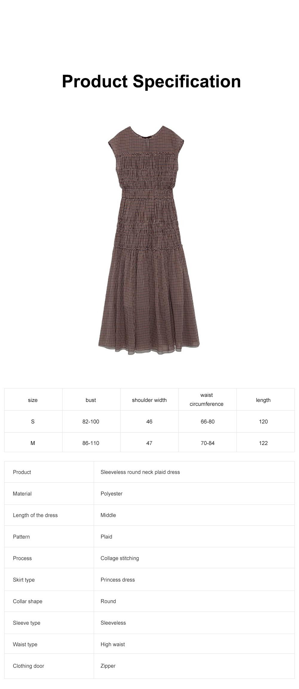 Female Vintage Dress Summer New Sleeveless Round Neck Plaid Women Elegant Thin Pleated Waist Casual Dress 6