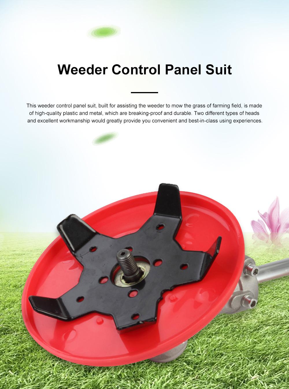 Multifunctional Paddy Field Dry Farm Weeding Machine Weeder Mower Head Eradicator Control Panel Gardening Accessories Suit 0