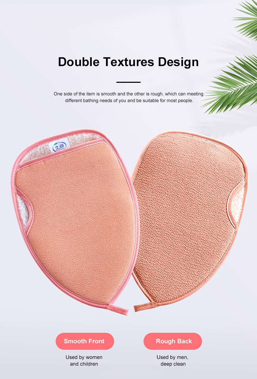 Non-toxic Soft Bamboo Fiber 2PCS Wash Towels Suit Bathing Tool with Double Textures Sling Hand Grip Design 2