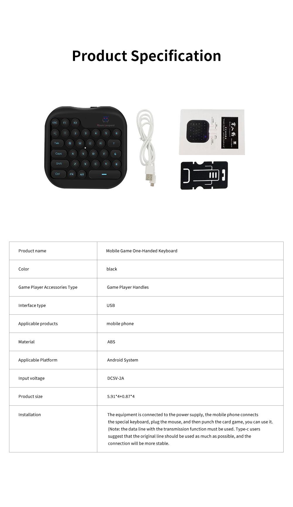 Mobile Game One-Handed Keyboard King Glory LOL Game Keyboard 6