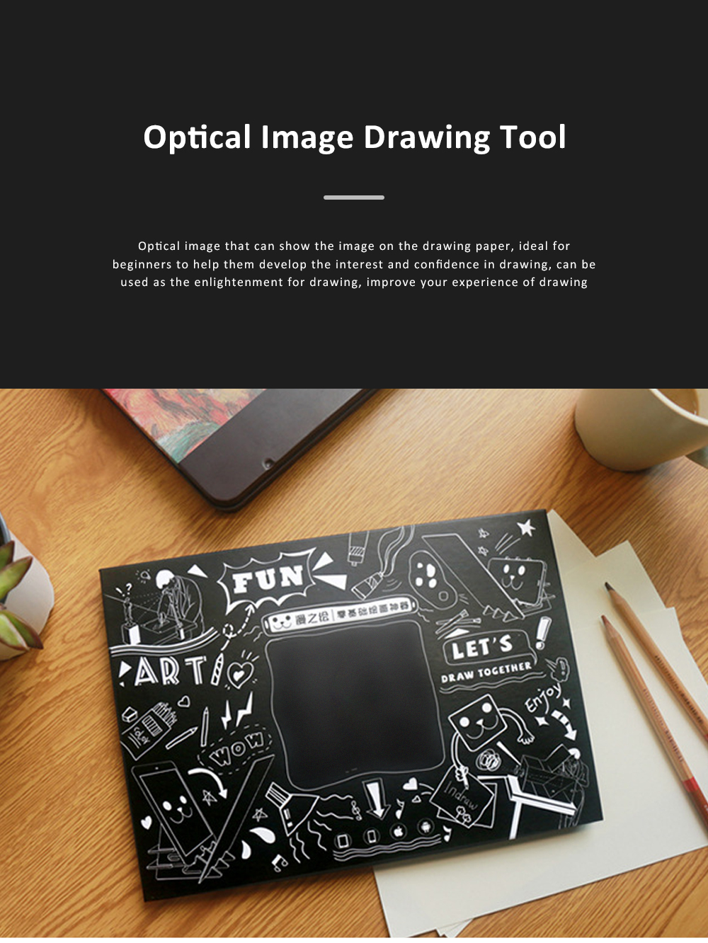 Optical Image Drawing Tool Set for Beginners Optical Copying Facsimile Imitation Glass Mirror with APP Support 0