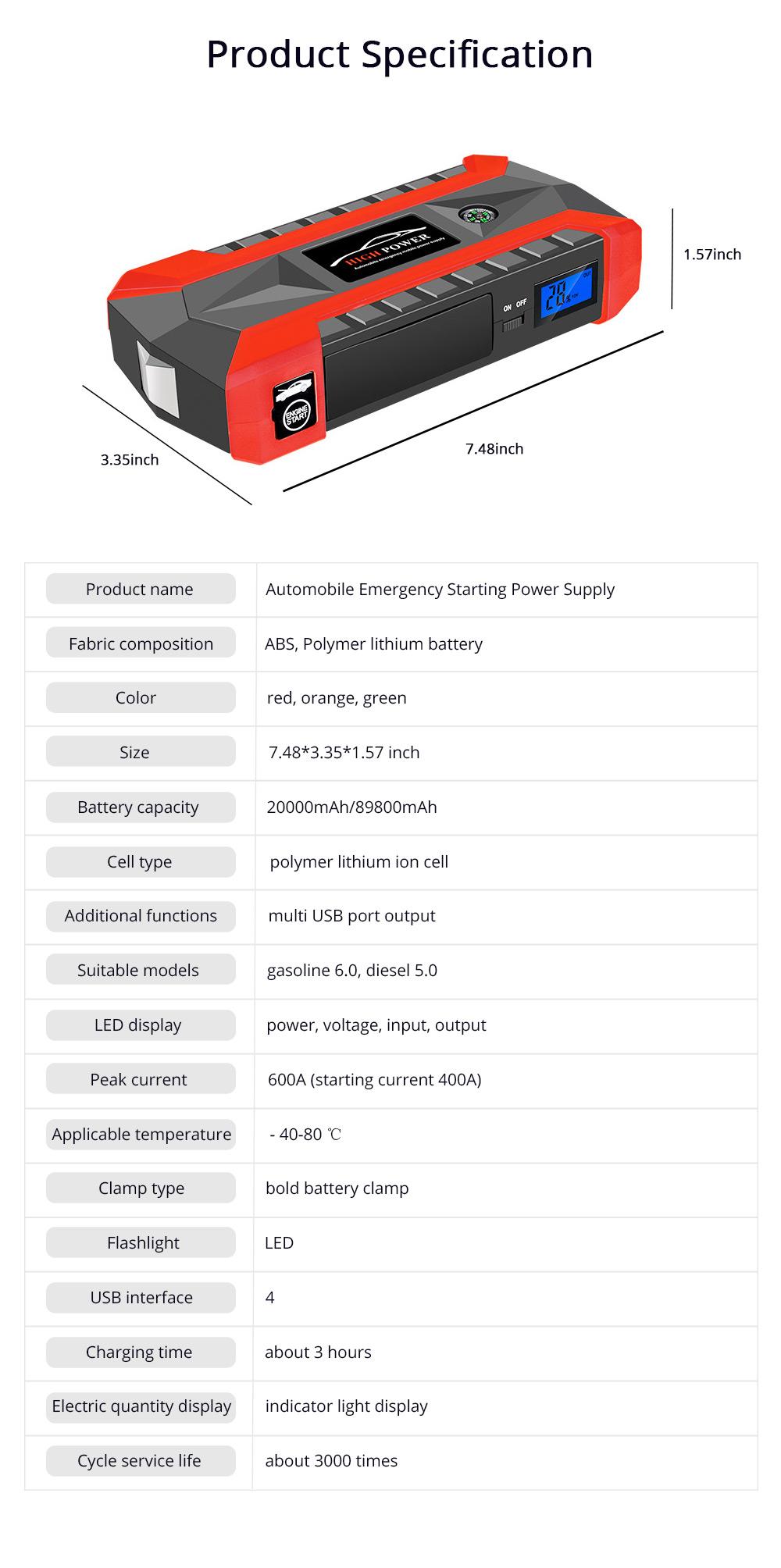 Automobile Emergency Starting Power Supply Automobile Diesel Gasoline Dual Start Standby Power Supply 9
