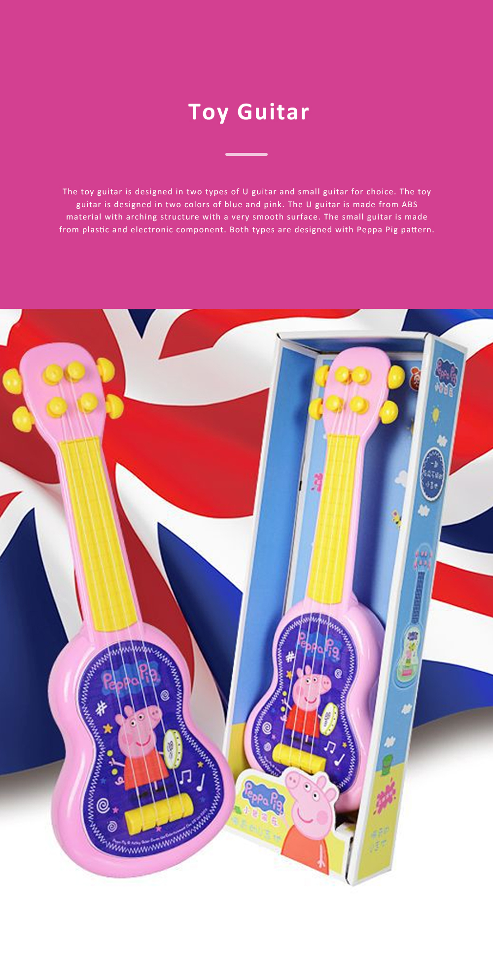 Simulated Mini Guitar Toy for Kids' Gift Choice Peppa Pig Pattern Guitar Toy Small Size Musical Instrument Plaything 0