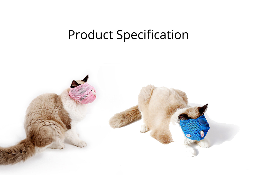 Cat Muzzles Cat Nylon Face Mask Pet Grooming Tools for Preventing scratches and Anti-biting 6