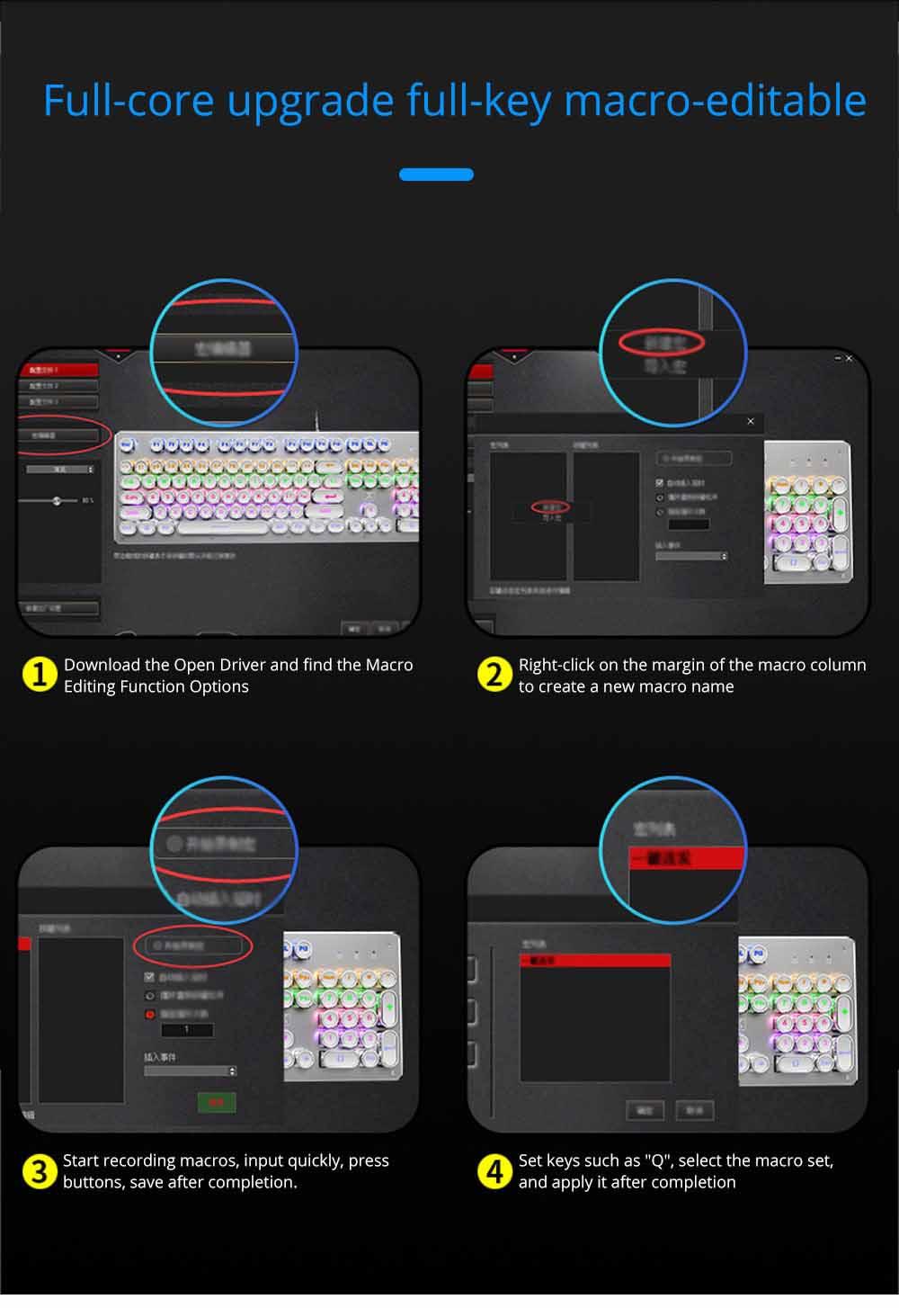 Steam Punk Keyboard Real Mechanical Keyboard Internet Bar Game Keyboard 8