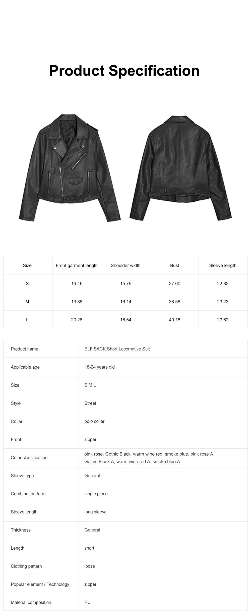 ELFSACK Short Locomotive Suit New Retro Loose Black PU Leather Top in Autumn 2019 Girls' Top Coat 6