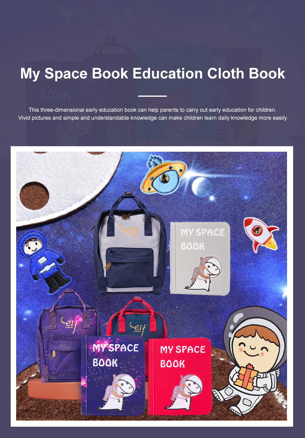 MY FIRST BOOK Space Book Limited Edition Children's Early Education Book Three-dimensional Cloth Book 0