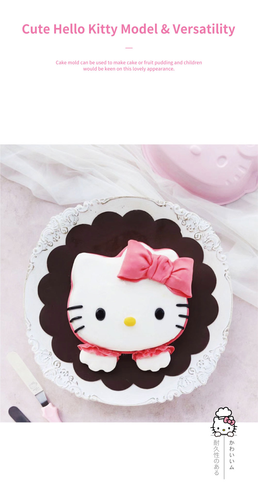 Cute Kitty Model Heat-resistance Carbon Steel 8-inch Cake Jelly Mold Kitchen Baking Assistant Stool 3