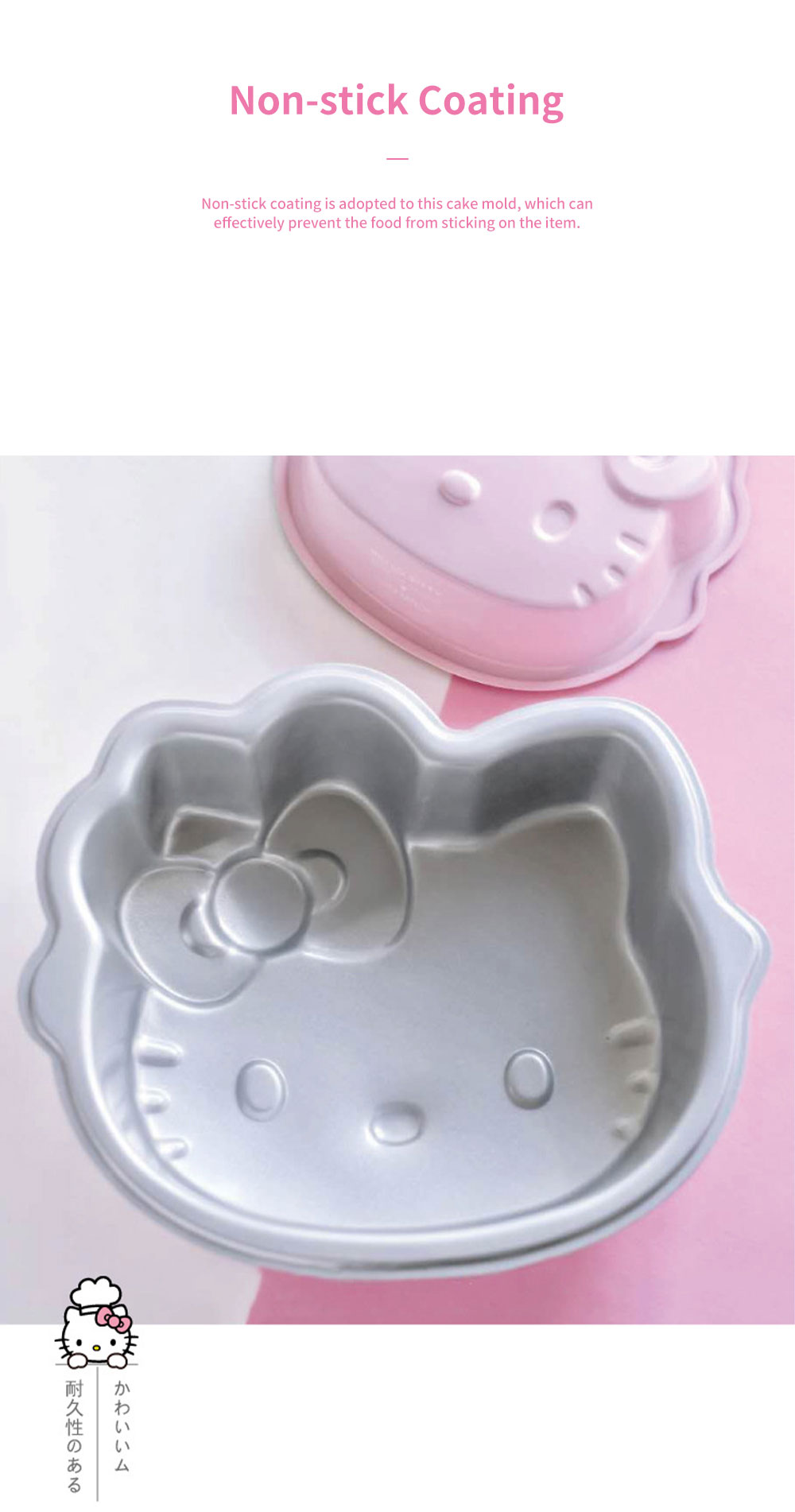 Cute Kitty Model Heat-resistance Carbon Steel 8-inch Cake Jelly Mold Kitchen Baking Assistant Stool 2