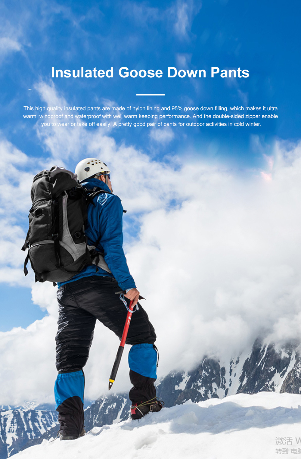 NH 95% Goose Down Pants Windproof and Water-Resistant Insulated Snow Trousers for Winter Outdoor Sport 0