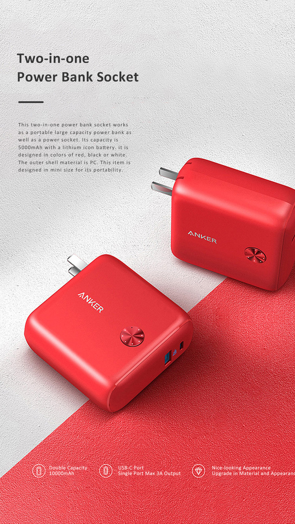 Anker 2 in 1 Power Bank Station Socket for Outdoors Travelling Quick Charge Portable Recharge Switch Power Socket 0
