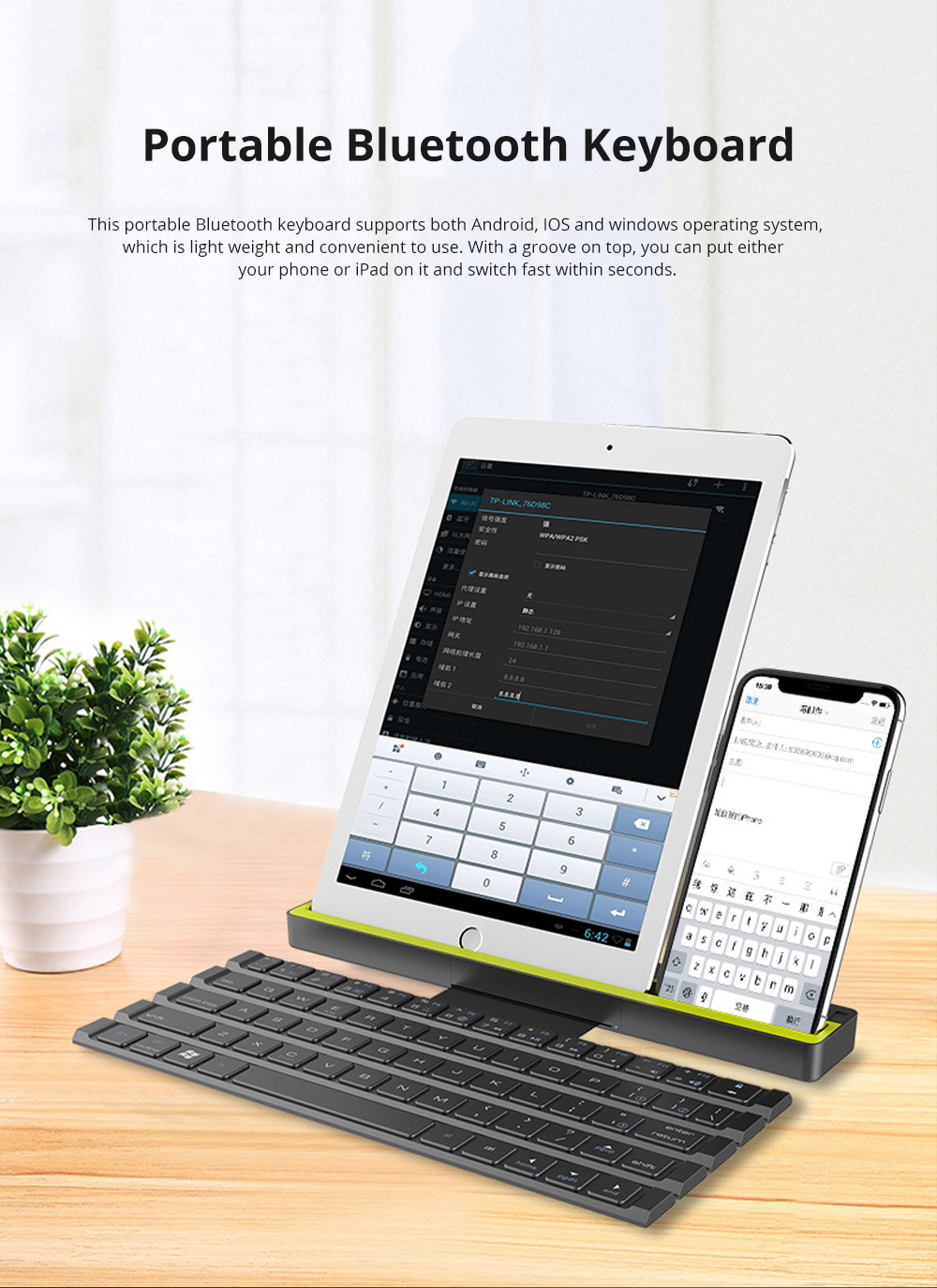 Rock Wireless Bluetooth iPad Keyboard for Both Phones and Tablet Computers Portable Mini-sized Scroll type Android IOS Keyboard for Multiple Devices 0