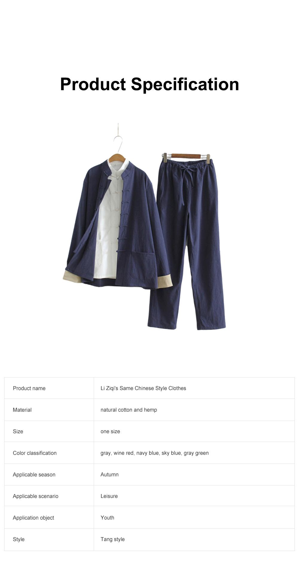 Li Ziqi's Chinese Style Clothes Retro Han Suit Chinese Ancient Style Cotton Hemp Three Piece Suit Reclusive Clothes Meditation Clothes 8