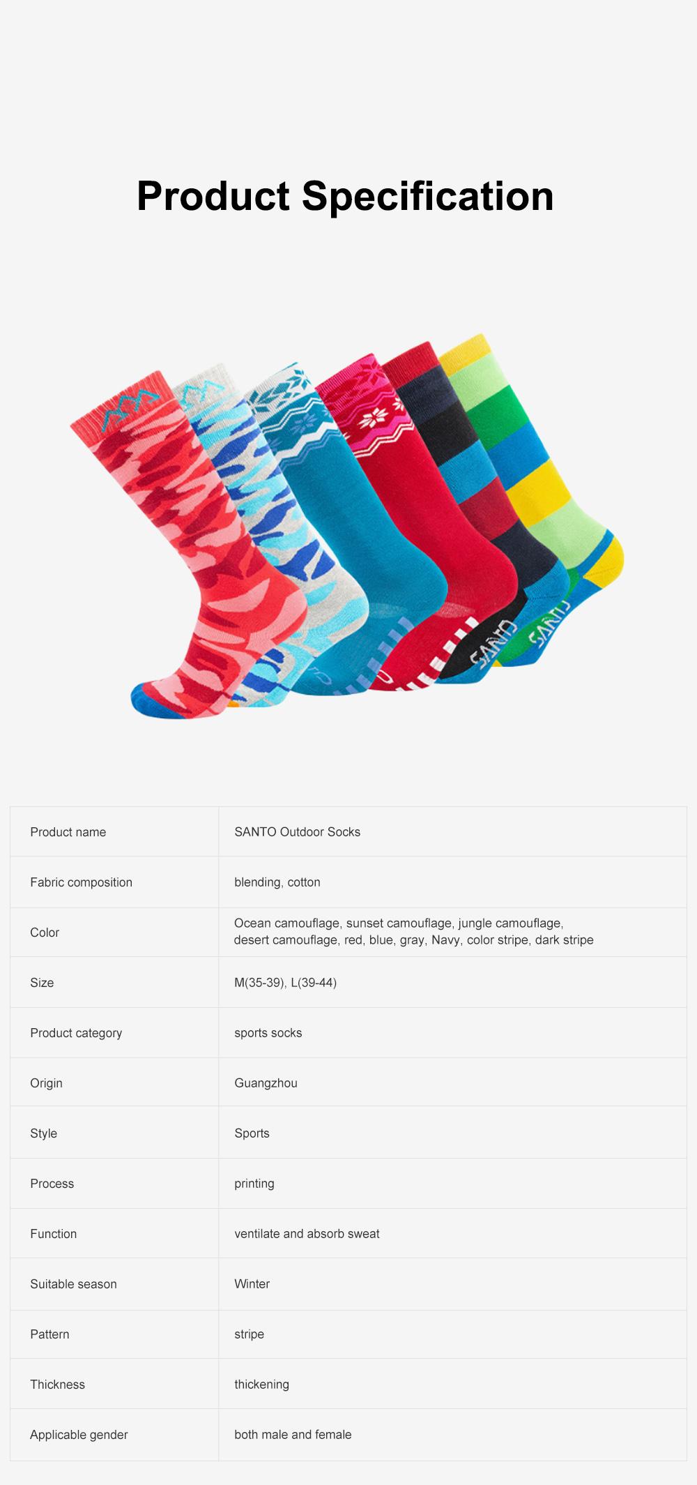 SANTO Outdoor Socks Winter Warm Ski Socks Sports Socks Sweat Absorbing Thickening Socks Long Hiking Socks 6