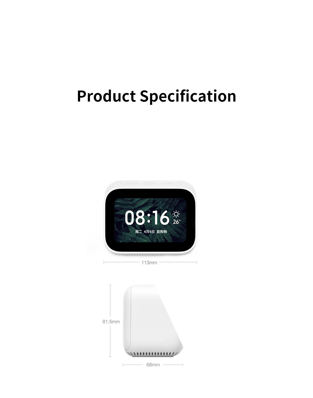 XIAOMI Touch Screen Loudspeaker for Family Use Intelligent Wireless Baffle Box Bluetooth Connection Sound Box 9