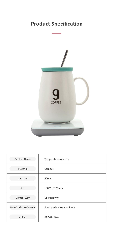 KONKA 55 Degree Constant Temperature Cup Creative Gift Automatic Heating Temperature-lock Milk Cup Ceramic Coffee Mug 6