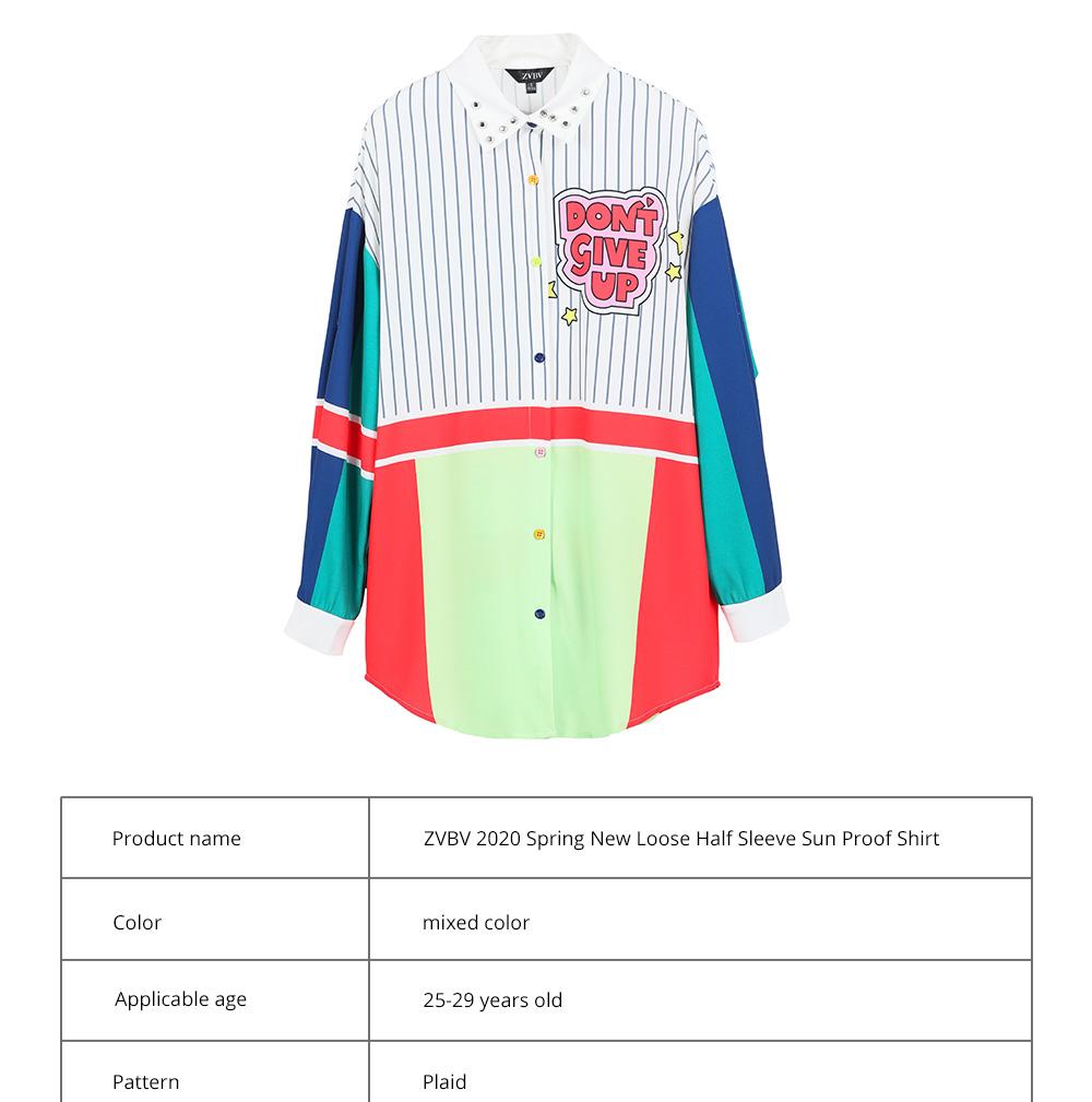 ZVBV 2020 Spring New Loose Korean Fashion Half Sleeve Sun Proof Shirt Fashionable Women's Wear Personalized Leisure Medium Long Shirt 11
