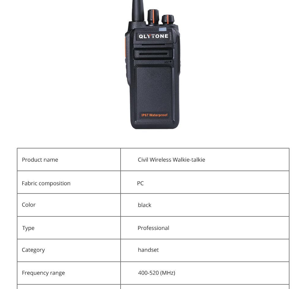 Civil Wireless Walkie-talkie High-power Long-distance Civil Wireless Handset IP67 Waterproof Outdoor Rescue Handset 18