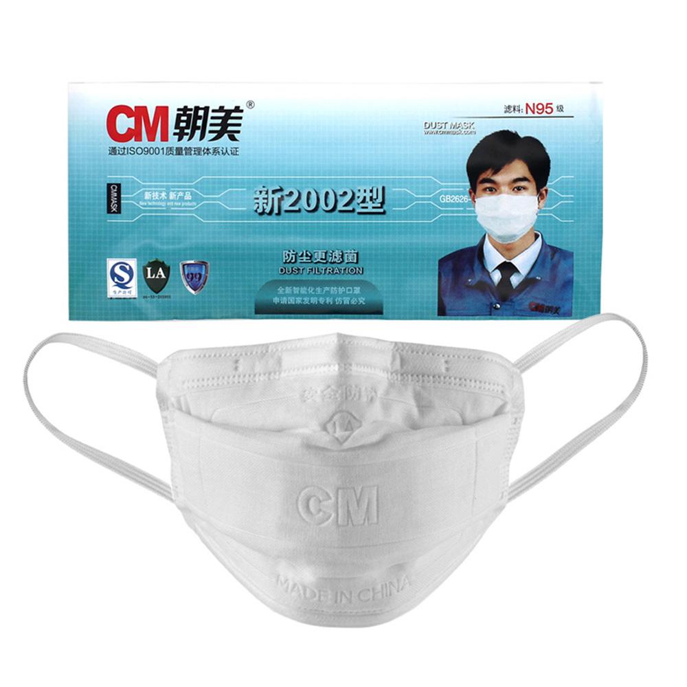CM Particulate Respirator Mask Pollen Dust N95 Filter Element Disposable Face Mask Mouse Masks 5Pcs 0