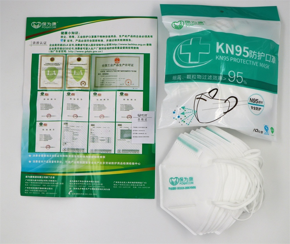 POWECOM KN95 Particulate Respirator Anti Pollution PM2.5 Dust Face Mask 10Pcs/ Pack 6