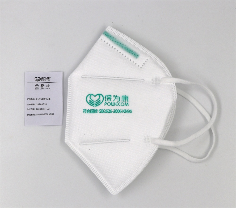 POWECOM KN95 Particulate Respirator Anti Pollution PM2.5 Dust Face Mask 10Pcs/ Pack 2