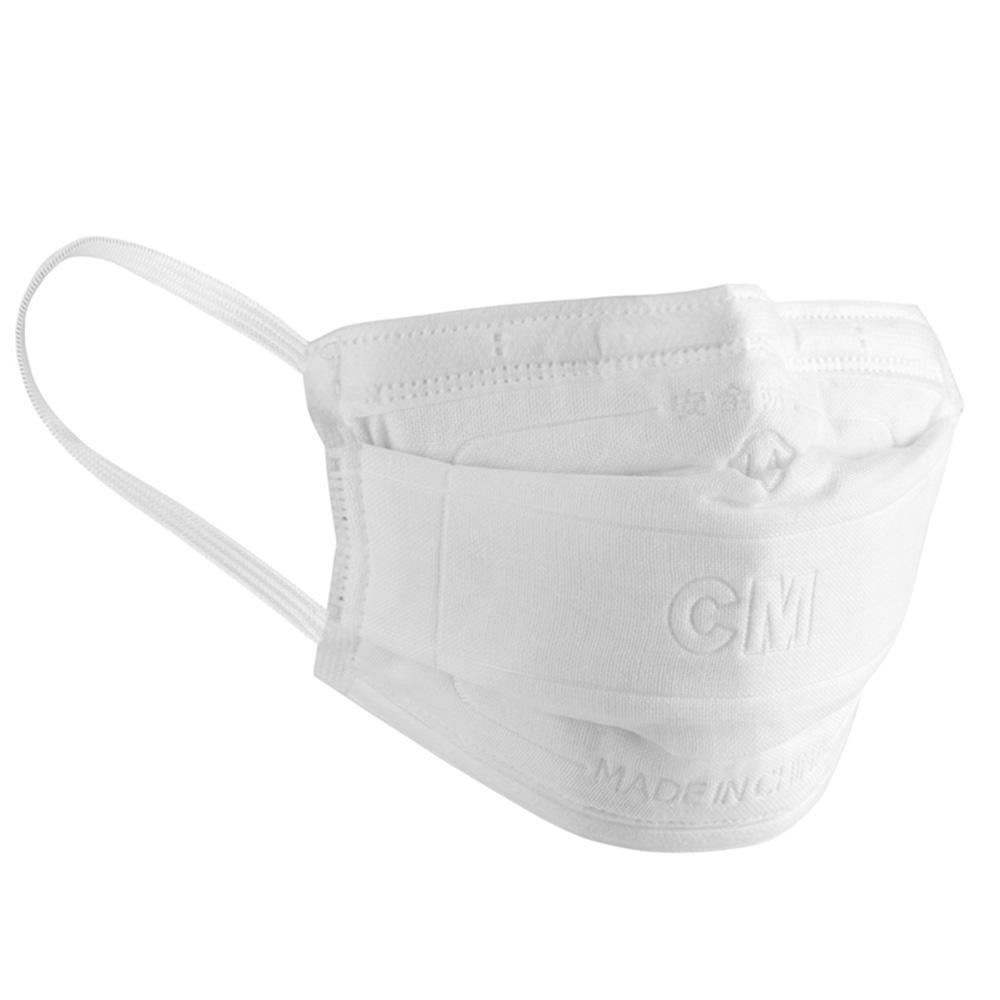 CM Particulate Respirator Mask Pollen Dust N95 Filter Element Disposable Face Mask Mouse Masks 5Pcs 3