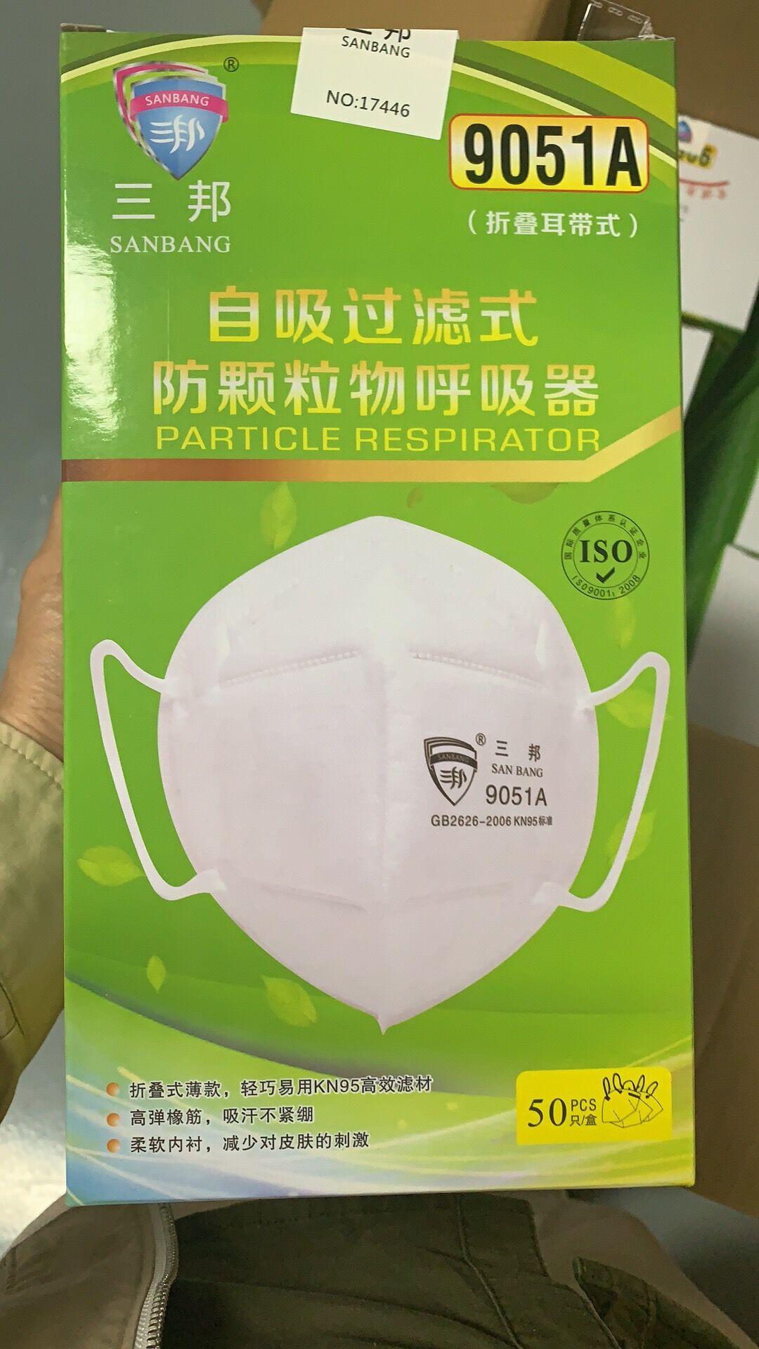 N95/KN95 Safety Masks Dust Face Mask Virus Mesh Mask with Ear Loop 50 Packs 6