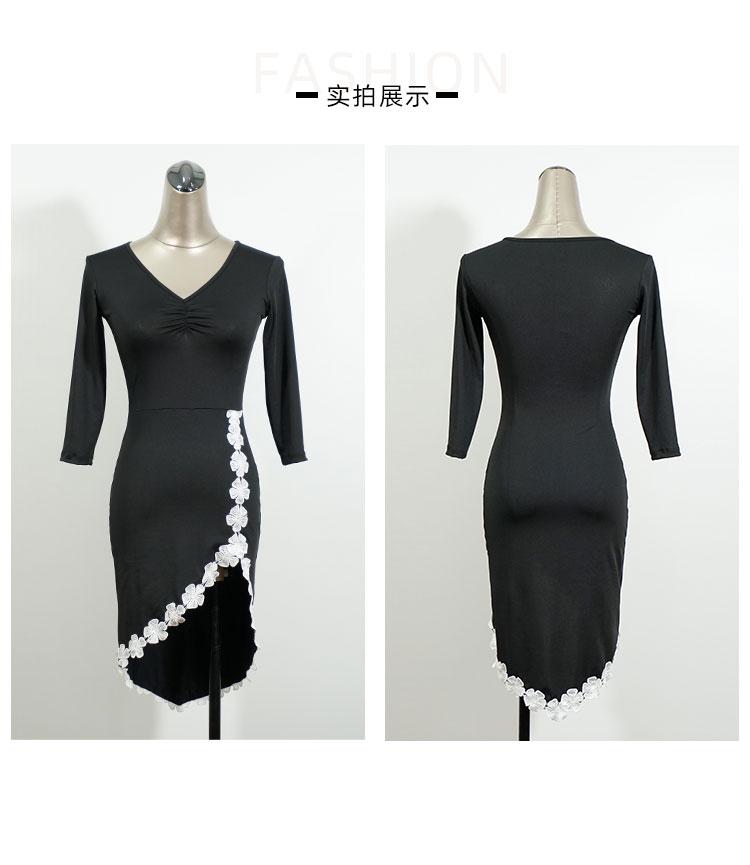 2020 Women's Children's Latin Dance Dress Autumn/Winter Fashion New Products Cuff Lace Cross Swing Practice Skirt 11