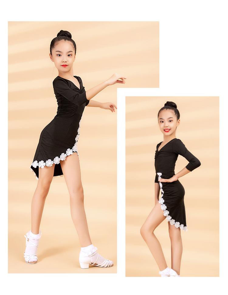 2020 Women's Children's Latin Dance Dress Autumn/Winter Fashion New Products Cuff Lace Cross Swing Practice Skirt 7