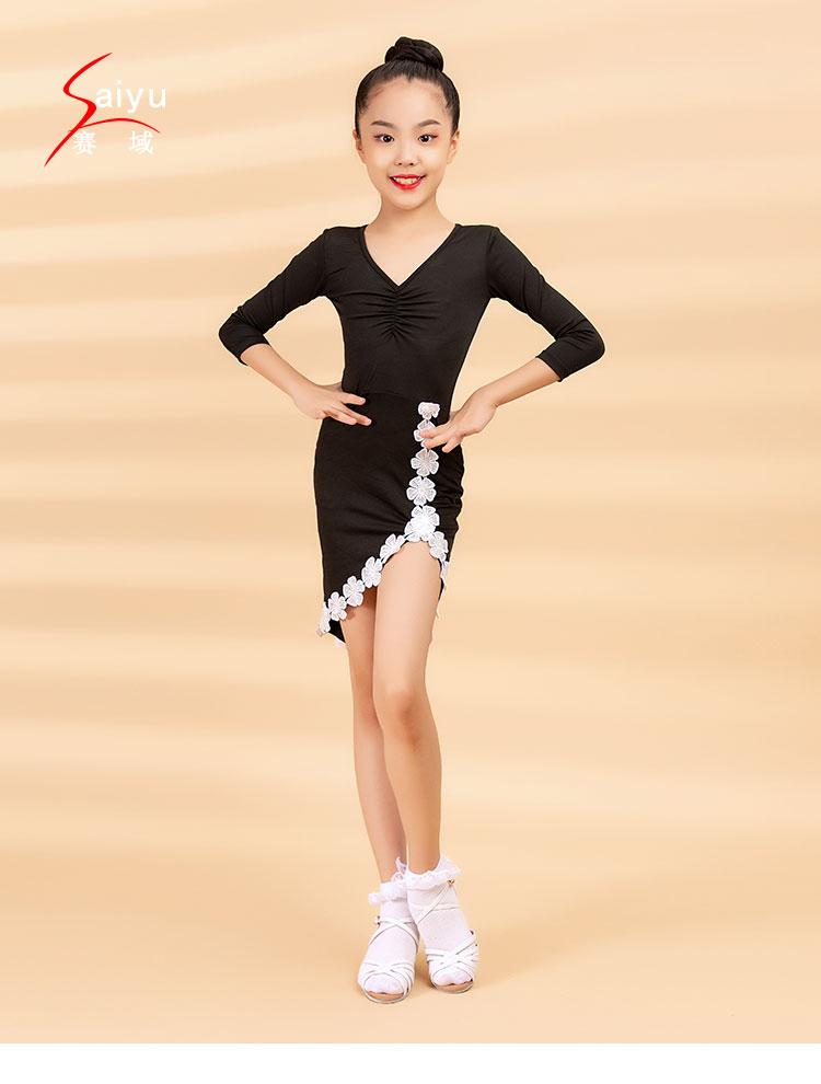 2020 Women's Children's Latin Dance Dress Autumn/Winter Fashion New Products Cuff Lace Cross Swing Practice Skirt 0