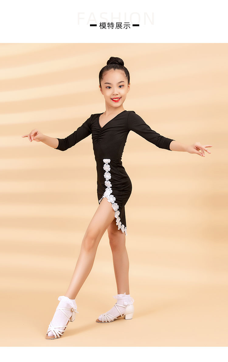 2020 Women's Children's Latin Dance Dress Autumn/Winter Fashion New Products Cuff Lace Cross Swing Practice Skirt 5
