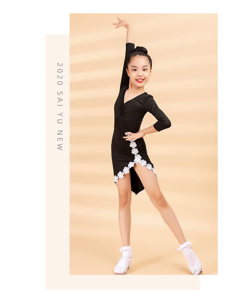2020 Women's Children's Latin Dance Dress Autumn/Winter Fashion New Products Cuff Lace Cross Swing Practice Skirt 6