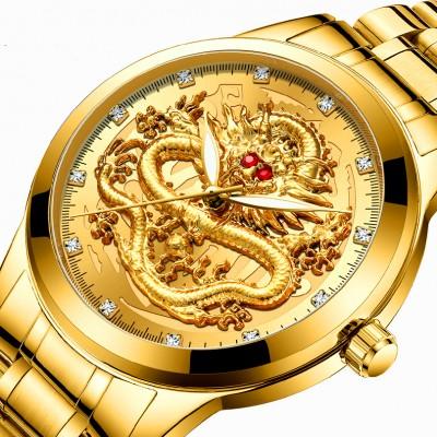 Ruby Dragon Face Embossed Waterproof Golden Dragon Watch Men's Quartz Non-Mechanical Men's Business Diamond Fashion Luminous Pointer Watch Scratch-resistant and Anti-fading